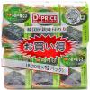Rong biển cuộn (kẹp) cơm vị tự nhiên Hàn Quốc (1 Lốc 12 gói) - ăn chay - ăn kiêng tốt sức khỏe