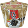 Rong biển Hàn Quốc sấy khô tẩm gia vị trộn cơm ăn liền Argo -