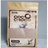 Socola bột dừa pha uống lạnh SHE Chocolate - 500g