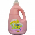 Nước xả vải Daichi cao cấp 2L hương hoa - Nội địa Nhật Bản