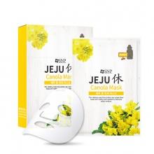 Mặt nạ hoa cải dầu cung cấp sức sống da - Jeju Canola Mask