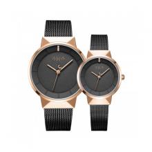 Đồng hồ cặp chính hãng Julius Hàn Quốc JA-1104E (Đen)