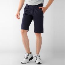 Papka quần kaki ngắn 2017 đen