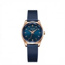 Đồng hồ Hàn Quốc Julius JA-1040 (xanh đen)