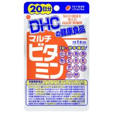 Viên uống DHC Nhật Bản Multi Vitamin tổng hợp gói 20 ngày (20 viên)