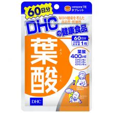 Viên uống vitamin dành cho bà bầu DHC Folic Acid gói 60 viên