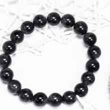 Vòng tay trơn đá thạch anh tóc đen size hạt 11mm kiểu 4 mệnh thủy, mộc - Ngọc Quý Gemstones