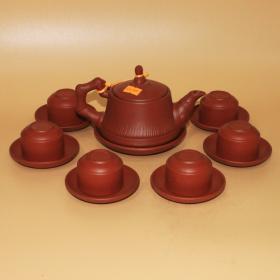 Bộ ấm trà Tử Sa Bát Tràng Trúc đỏ