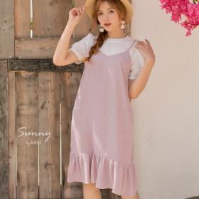 Đầm bi phối trắng tay dài Kimi - AD190184