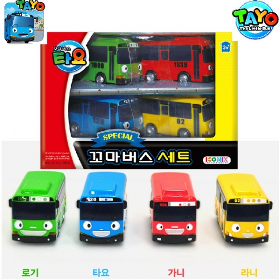 Đồ chơi Special little bus set