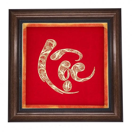 Tranh chữ Lộc thư pháp mạ vàng - Quà tặng cao cấp ý nghĩa