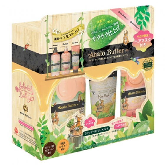 Bộ quà tặng chăm sóc tóc sạch gàu Ahalo Butter Premium Scalp Nhật bản