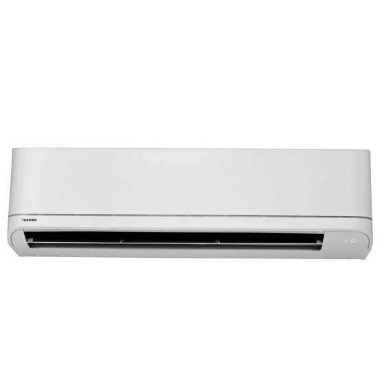 Máy lạnh Toshiba 1.5 HP RAS-H13QKSG-V
