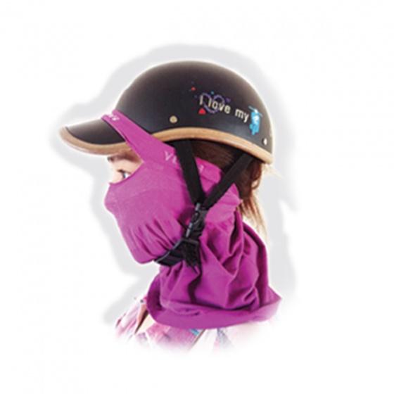 Khẩu trang làm mát chống nắng, kháng khuẩn từ sợi Hyosung (màu tím)