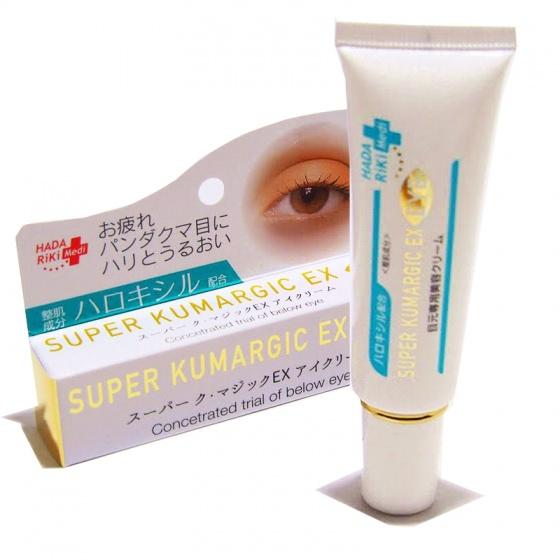 Kem trị thâm, chống nhăn, chống bọng mắt Super Kumagic Ex Nhật Bản (20g)