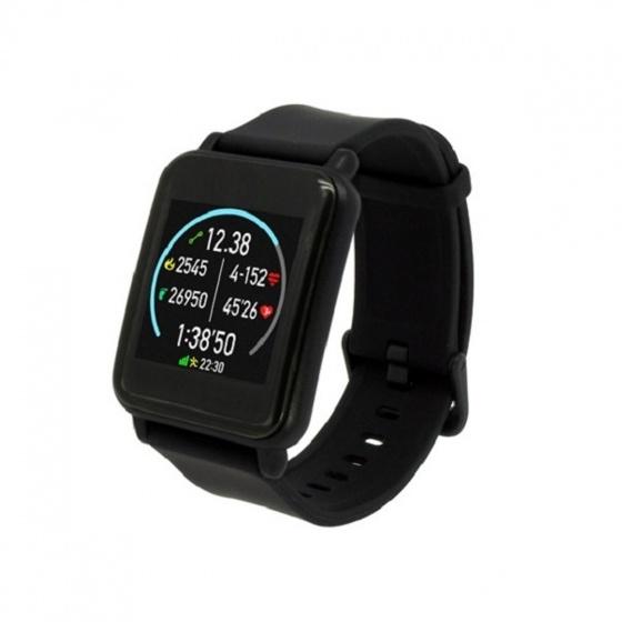 Đồng hồ thông minh theo dõi sức khỏe, đo nhịp tim cao cấp I-gotU Q-82 New - hàng chính hãng