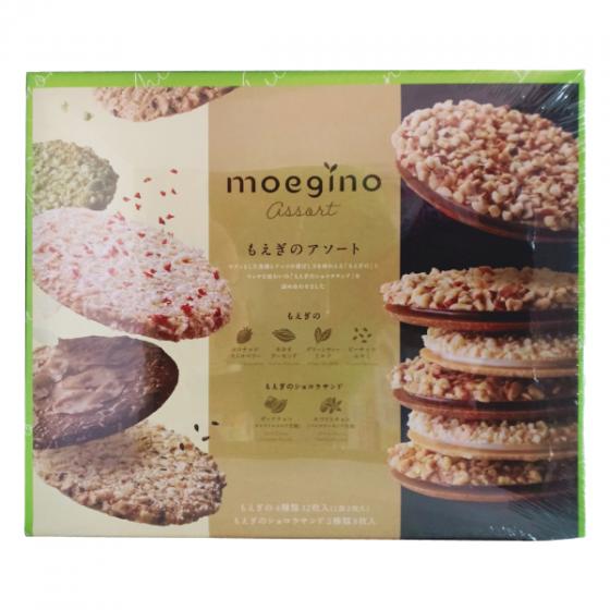 Bánh Moegino 32 Miếng 400gr