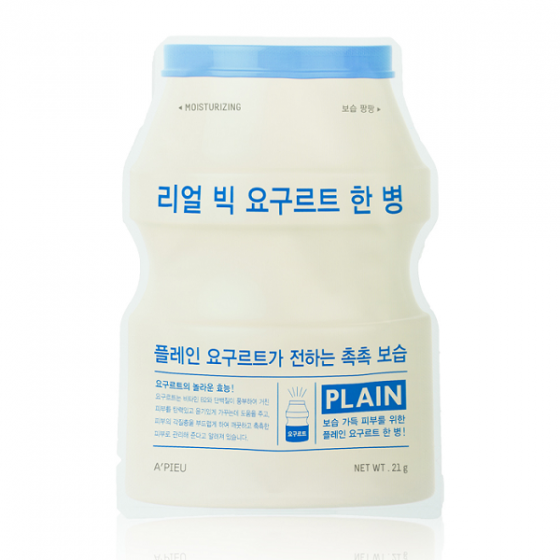Mặt nạ sữa chua Apieu Real Big Yogurt One Bottle Plain 21ml