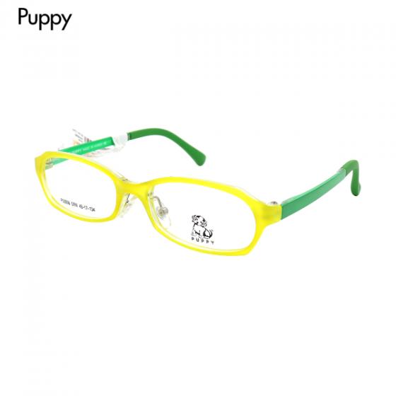Gọng kính trẻ em Puppy P30008 chính hãng