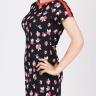 Đầm nữ trung niên ôm họa tiết lá - UPAR31
