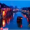 Du lịch Trung Quốc 6 ngày 5 đêm khởi hành từ Tp.HCM dịp hè 2017