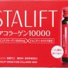 Thực phẩm chức năng bổ sung Collagen tinh khiết dạng nước Astalift Drink Pure Collagen 10 chai