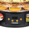 Máy sấy hoa quả Tiross TS9682