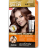 Dầu gội nhuộm tóc Lover's Hair Salon 4.5 Chestnut Brown (Nâu Hạt Dẻ)