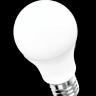 Bộ 03 đèn led bulb Điện Quang ĐQ LEDBU11A60 09765 V02 (9W daylight, chụp cầu mờ)