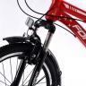 Xe đạp địa hình trẻ em Fornix FC27