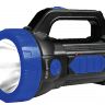 Đèn Pin LED Điện Quang ĐQ PFL09 R BLB (Pin sạc, Đen- Xanh dương)