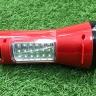 Đèn Pin LED Điện Quang ĐQ PFL07 R RBL (Pin sạc, Đỏ-Đen)