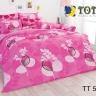Bộ drap bọc nhập khẩu Thái Lan Toto TT503 (180 x 200 cm)