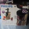 Máy ép trái cây tốc độ chậm Philips HR1883 (Nâu) - Hàng nhập khẩu