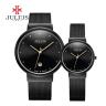 Đồng hồ cặp chính hãng Julius Hàn Quốc ja-426e (đen)