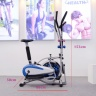 Xe đạp Orbitrac MO 2085
