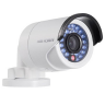 DS-2CD2020F-IW : Camera quan sát Wifi 2MP