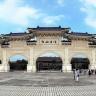 Tour du lịch Đài Loan bốn mùa hoa: Hà Nội – Đài Trung – Cao Hùng – Nam Đầu – Đài Bắc: Thưởng ngoạn hoa Hakka Tung
