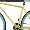 Xe đạp thể thao Fixed Gear (vàng) - tặng bộ 40 thẻ 3D Ekidar dụng cụ và bộ dao 8 món Goodlife