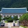 Tour HCM - Bắc Kinh - Seoul - Đảo Nami - CV Everland 7N - Lữ Hành Việt