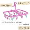 Hàng Nhật - Khung phơi 24 kẹp xoay 360 độ màu hồng