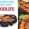 Bàn nướng điện không khói Goodlife