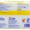 Combo 4 gói khăn ướt không mùi Vitamin E 80 miếng