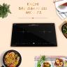 Bếp điện từ đôi cao cấp Kachi MK75
