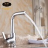 Vòi rửa chén nóng lạnh Eurolife EL-T007 (Trắng bạc)