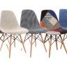 Ghế Eames bọc thổ cẩm chân gỗ nhiều màu 4