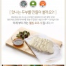 Máy làm sữa đậu nành Hàn Quốc Soylove IOM-801A