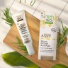 Tinh chất chống nhăn hữu cơ với tinh dầu Argan 30ml
