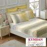 Drap Kymdan Serenity Premium 180 x 200 cm (drap + áo gối nằm) ARIZO