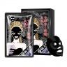 Mặt nạ phục hồi da Sexylook black mask (5 miếng/hộp)
